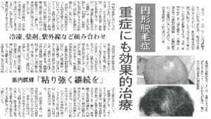 Newspaper01s
