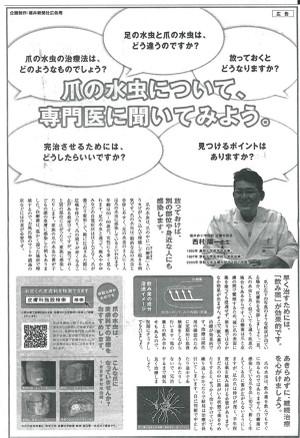 Newspaper06_2