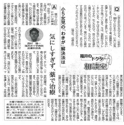 Newspaper04
