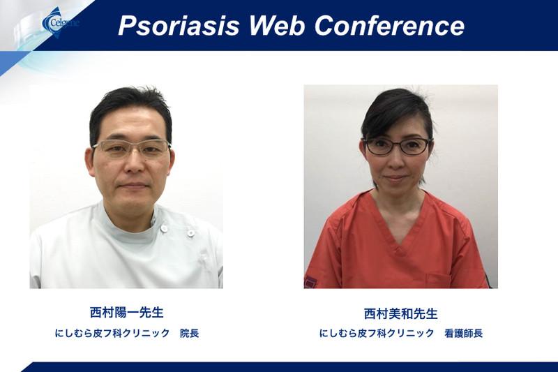 Web001_5